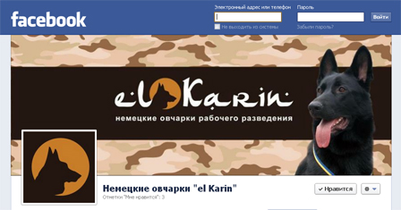 http://www.facebook.com/NemeckayOvcharka